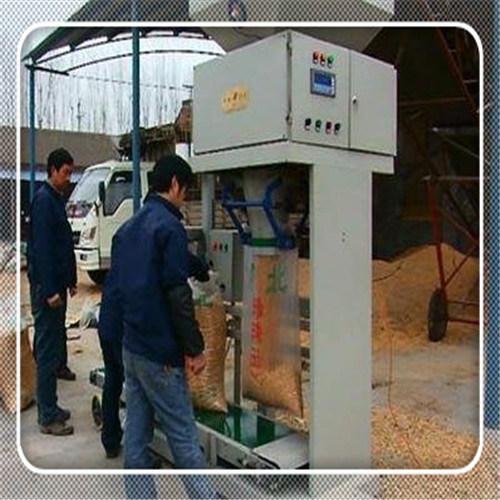 Rice Bag Making Equipment Machinery