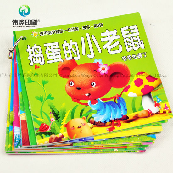 China Guangzhou Cheaper Full Color Hardcover Cardboard Child Book ...
