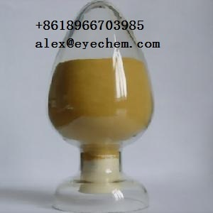 Natural Herbal Extract Pharmaceutical Agrimony Plant Extract Powder 5: 1, 10: 1 pictures & photos