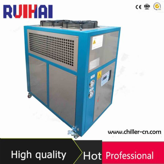 Biological Products Storage Dedicated Chiller Rhp-5A