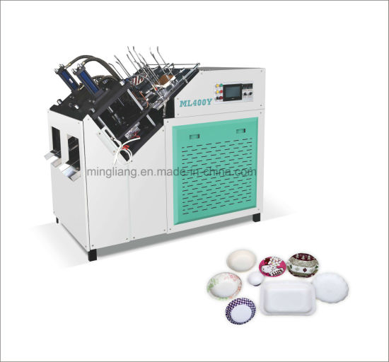 Ml400y Automatic Hydraulic Paper Plate Making Machine pictures & photos