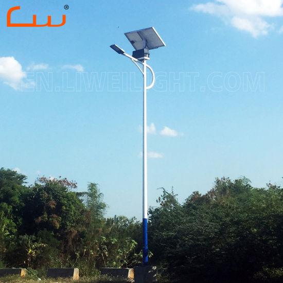 Road 12V Solar 60W LED Street Light System Price List