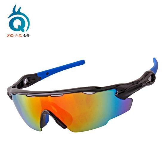 e626cfeca37 China High Quality UV Proof Mountain Climbing Sunglasses - China ...