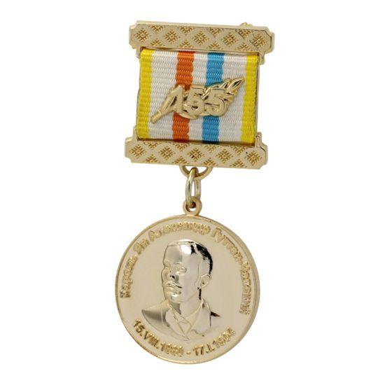 China Custom Metal Masonic Medal with Ribbon - China Medal, Metal Medal