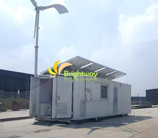 Customized 2kw Wind Solar Diesel Generation Hybrid Power System with Battery Storage Home Use pictures & photos