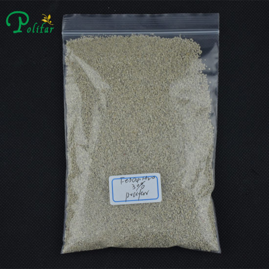 Ferrous Sulphate Monohydrate Chemical pictures & photos