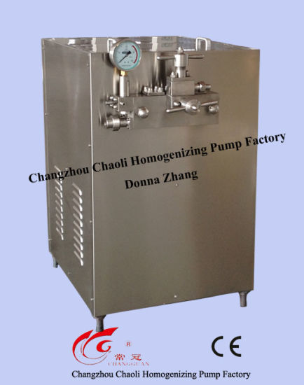 500L Juice Beverage High Pressure Homogenizer (GJB500-25) pictures & photos
