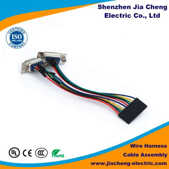 led light lighting wire harness for car gps navigation 1 din
