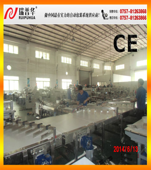 Full Automatic High Speed Pillow Pack Wrapping Machine Line pictures & photos