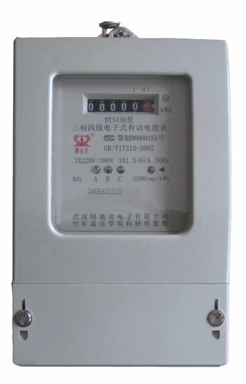 LCD Display Three Phase Four Wires Electric Watt-Hour Meter Dts150