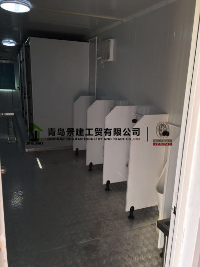 Prefab Container Portable Bathroom For Sale