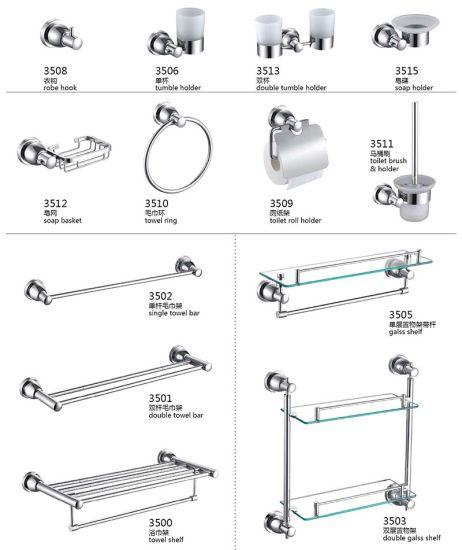 Aluminum Stainless Steel Br