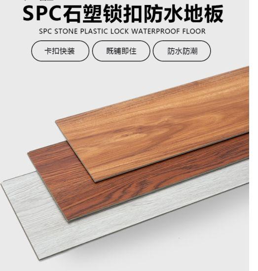 4mm Waterproof Spc Anti Slip Rigid Vinyl Plastic Flooring Oak Uniclick Spc Flooring