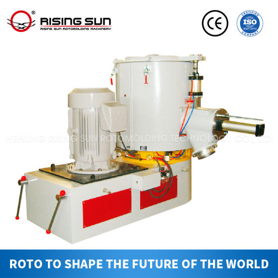 High Speed Plastic Drying Color Mixer for Rotational Molding