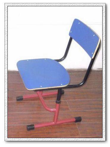 Schoo Chair