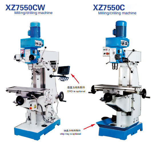 Drilling and Milling Machine (Zx7550, Zx7550c, Zx7550W, Zx7550cw) pictures & photos