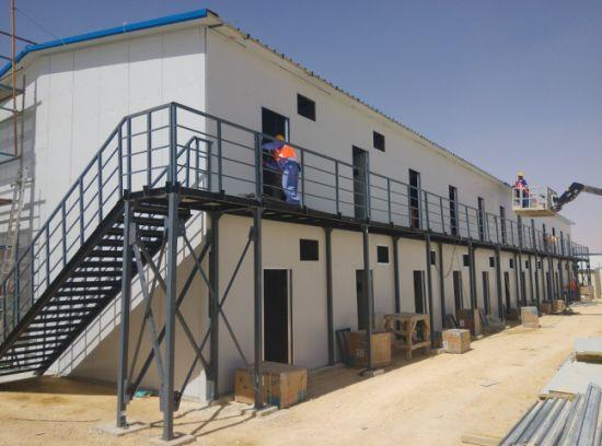 Saudi Arabia Riyadh Porta Cabin Dormitory