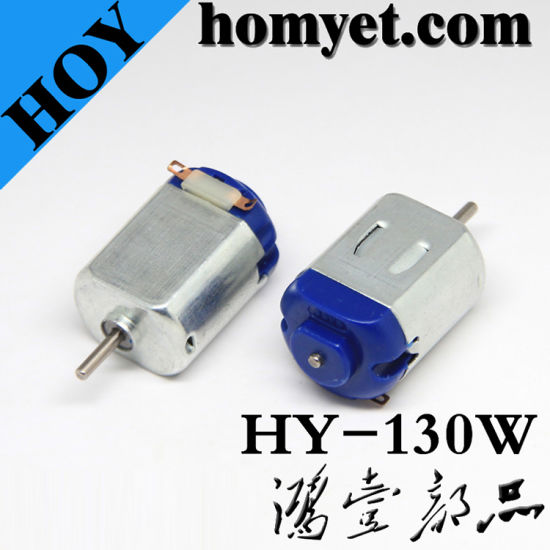 Mini DC Motor with Bonding Wire Connection (HY-130W) pictures & photos