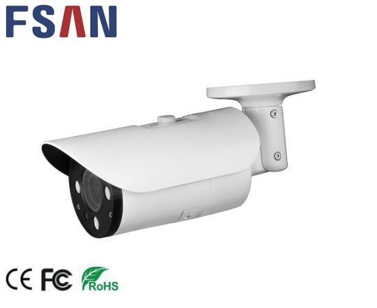 Fsan 4.0/5.0MP HD Network Security Surveillance IR Infrared Bullet IP Camera