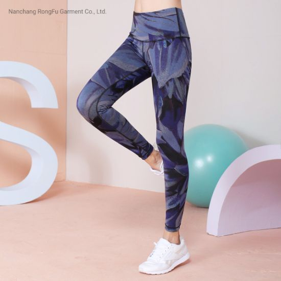 Women's Fitness Exercise Run Stretch Yoga Print Pants