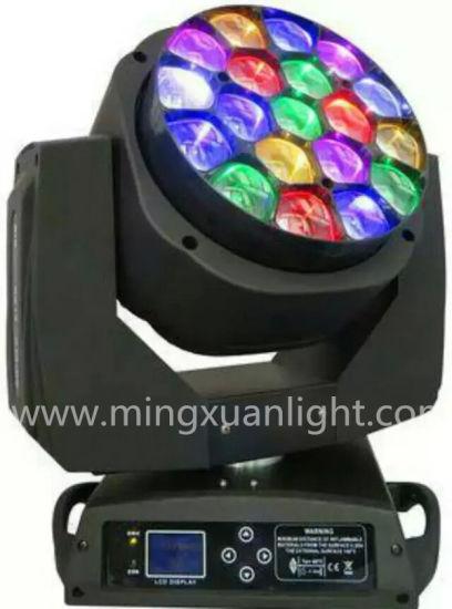 19 PCS X 12W Osram LED Moving Head Zoom Light