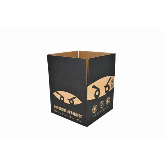 Cardboard Shipping Boxes Custom Packaging Corrugated Box