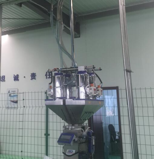 Mixing Machine for Plastic Production pictures & photos