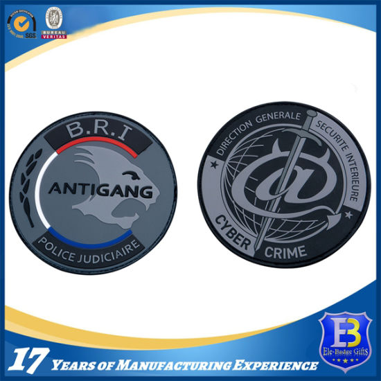 Custom Promotional Rubber Soft PVC Patch with Magic Tape Back pictures & photos