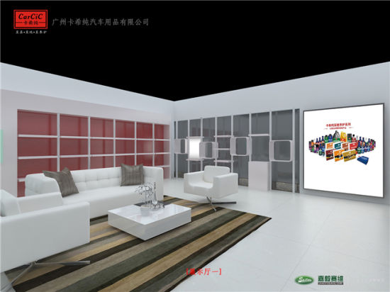 Exhibition Stand Hs Code : China customed design new commercial space office display