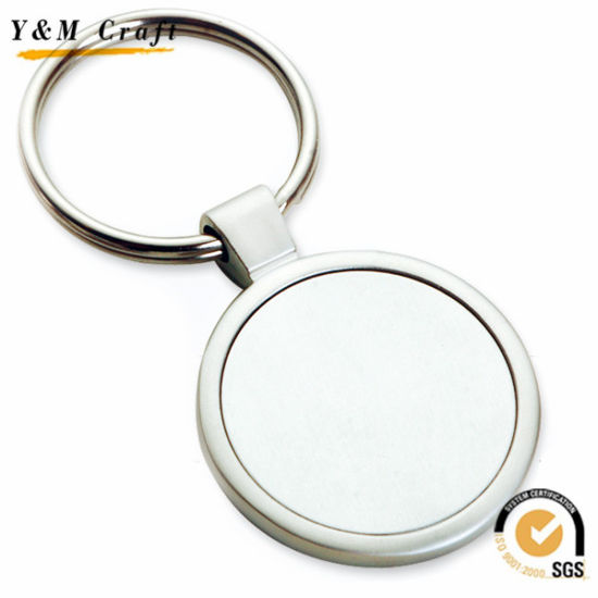China Factory Metal Souvenir Customized Logo Key Ring for Gift pictures & photos