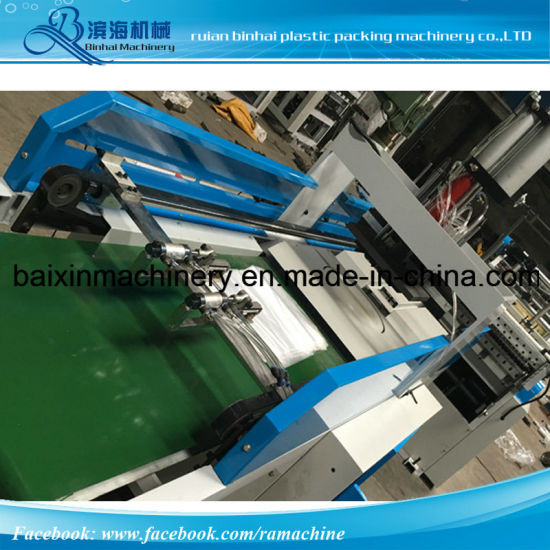 Automatic HDPE Garbage Bag Making Machine 460PCS/Min pictures & photos