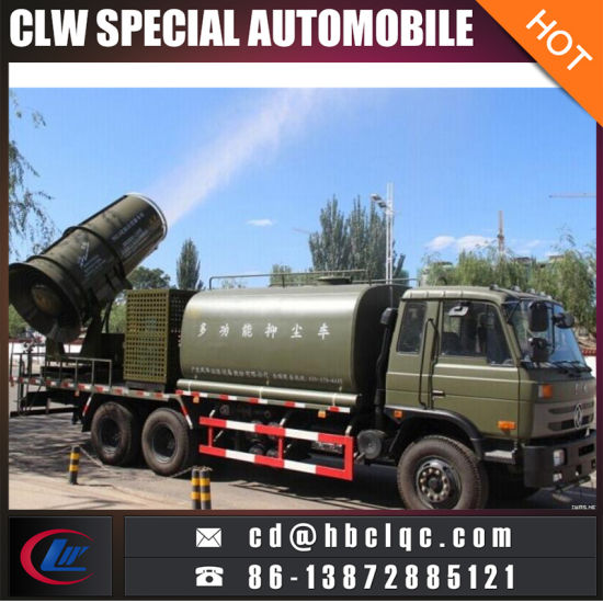 China New 15mt 18mt Agricultural Sprayer Dust Suppression Tanker Truck
