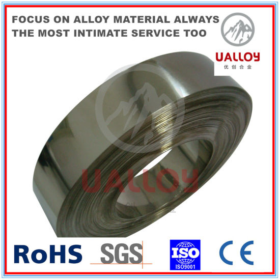 China Constantan Strip Wire Sheet Cupro Nickel Cuni44