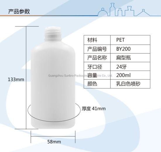 Wholesale 200ml Flat Bottle Cosmetic Packaging Plastic Lotion Bottle