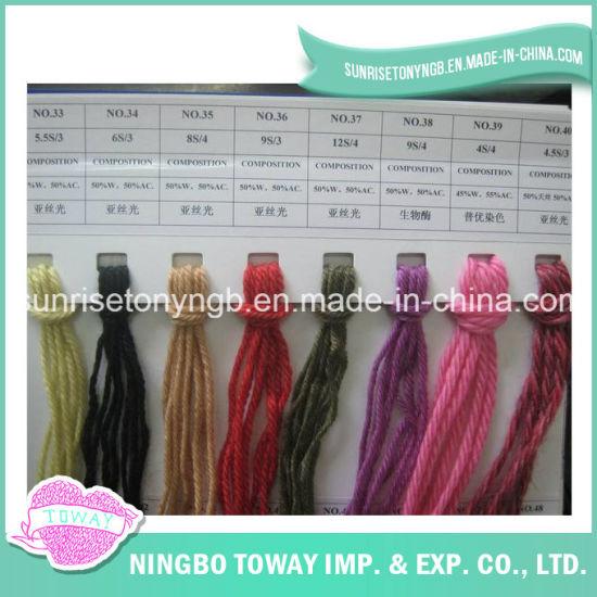 decc13edb China High Tenacity Solid Color Blend Acrylic Wool Yarn - China ...