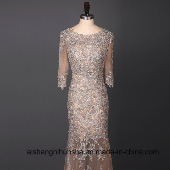 Mermaid Tulle Champagne Beading Appliques Prom Dress pictures & photos