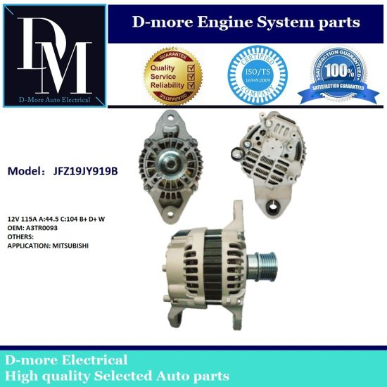 Volvo Penta Alternator 12V 115A Pulley Grooves 6 Diameter 47mm A3tr0093 A003tr0093zt 3840181