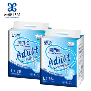Disposable Free Samples Available Super Absorption Disposable Elderly Healthy Supplies Manufacturer Adult Diapers