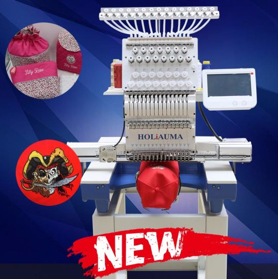 Holiauma New Design and Best Selling Computerized Embroidery Machine Price in India