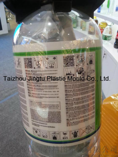 New Beer Barrel Mold with Double-Layer Pet Mould