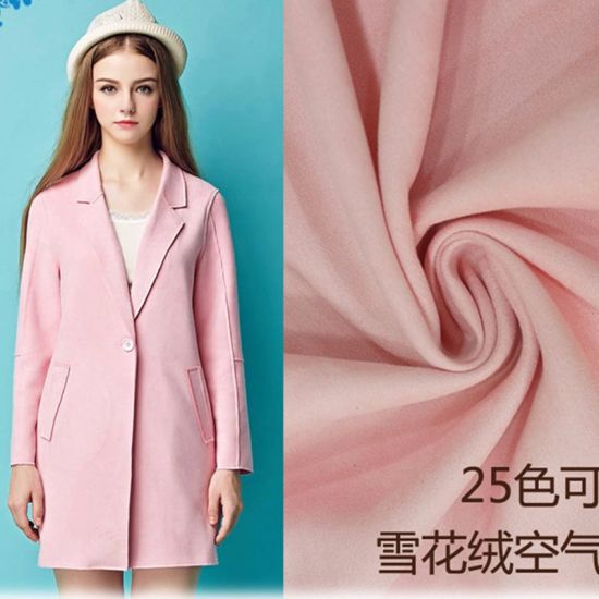 Imation Cashmere Air Layer Fabric for Women Coat Material (HST394)