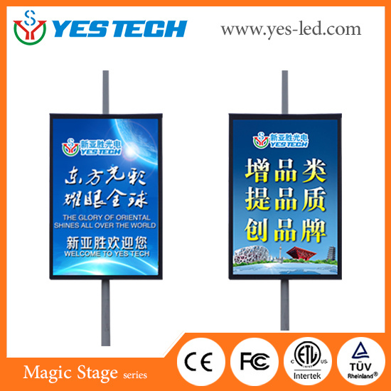 Street Light Video Advertising Outdoor Lamp Post LED Display Screen pictures & photos
