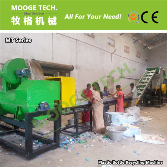 300-3000 Kg/H Plastic Recycling Machine pictures & photos