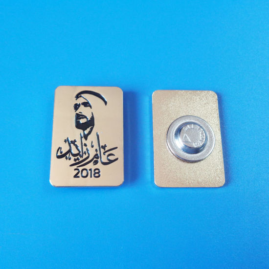 China Free Mould New Product 2018 Year of Zayed Metal Lapel