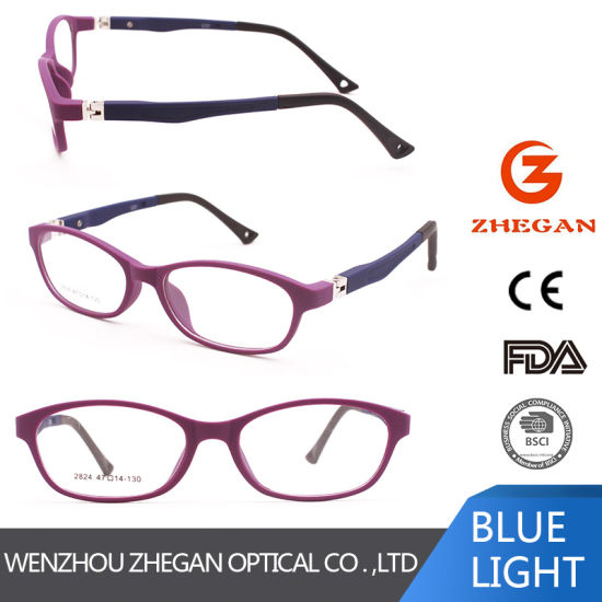 China Spot Goods Best Price Custom Logo Tr Kids Eyewear Frames ...