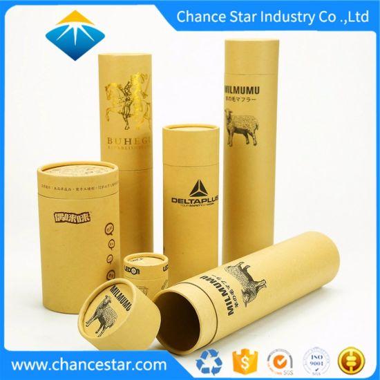 Custom Printed Eco Brown Kraft Paper Cardboard Tubes