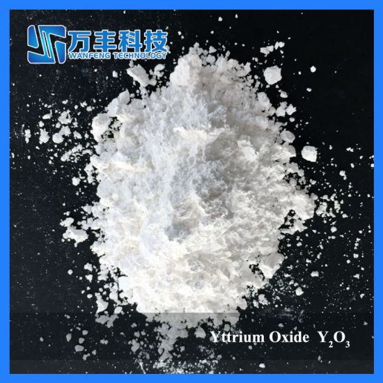 Crazy Selling High Quality Low Price Yttrium Oxide pictures & photos