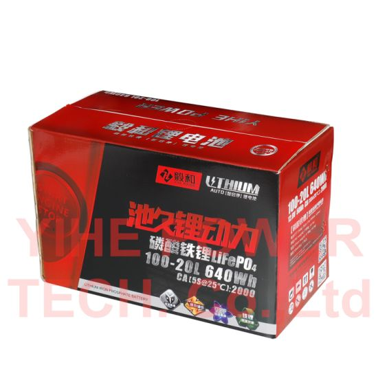 12V Lithium Car Start Stop Battery 100ah 100-20L