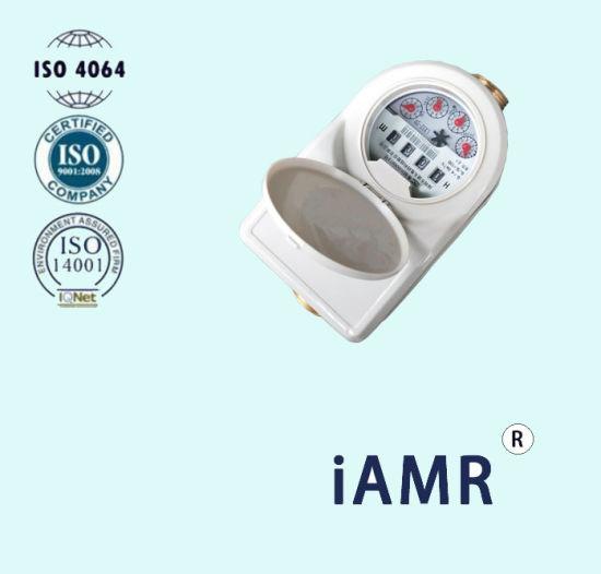 Angular Displacement Direct Reading Remote Transmission Wet Water Meter Valve Control