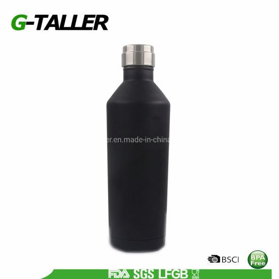 500ml/750ml Drinking Bottle with Flip Lid